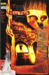 P00014 - The Sandman 65-66 - Las benevolas howtoarsenio.blogspot.com #5